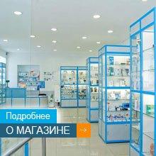 Медицинская техника для дома магазины товар для взрослых опт